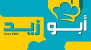Abu Zaid Logo